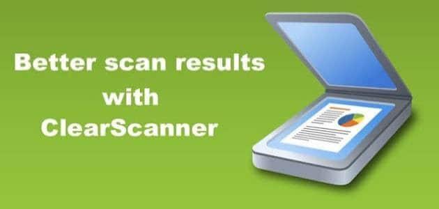 free receipt scanner app